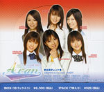 VISUAL PHOTOCARD COLLECTION アヴァンギャルド2005