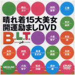 dvd_20030223.jpg