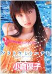 dvd_20030720.jpg