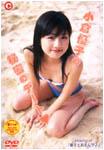小倉優子の秘密のデート