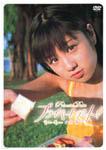 プライベートデート 小倉優子 SPECIAL EDITION