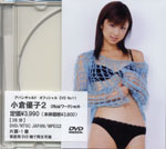 Officialwork Shot No.11 小倉優子2