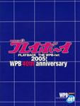 WPB40thanniversary